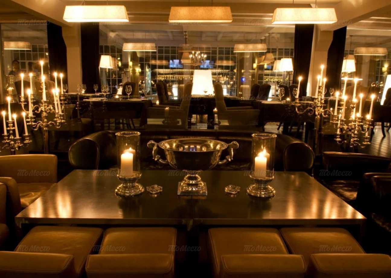 Меню бара, ресторана Royal Bar (Роял Бар) на Ленинградском шоссе