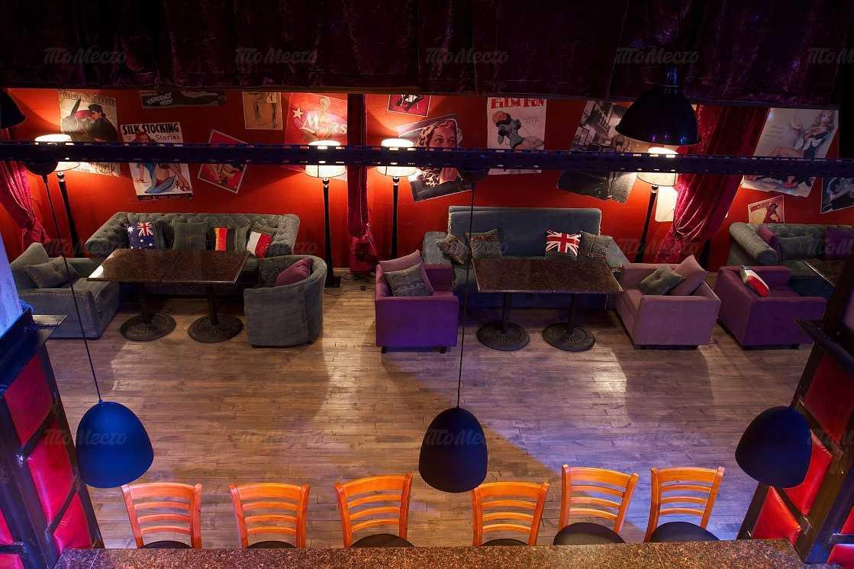 Меню бара, ночного клуба, ресторана Andy's Restobar (Эндис Рестобар) на Рочдельской улице