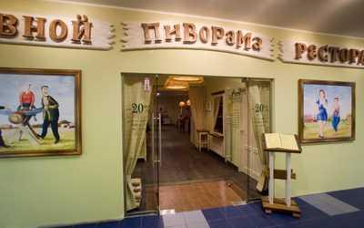 Банкетный зал пивного ресторана Пиворама в Просвещениях