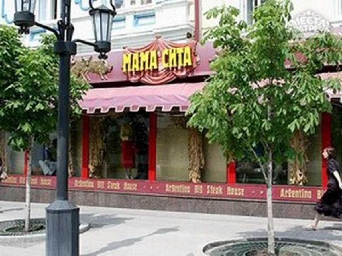 Меню ресторана, стейка-хауса Мама Сита в Ленинградской