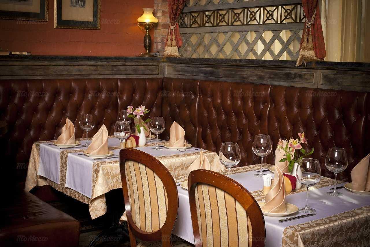Меню ресторана Ранчо на улице Гоголя