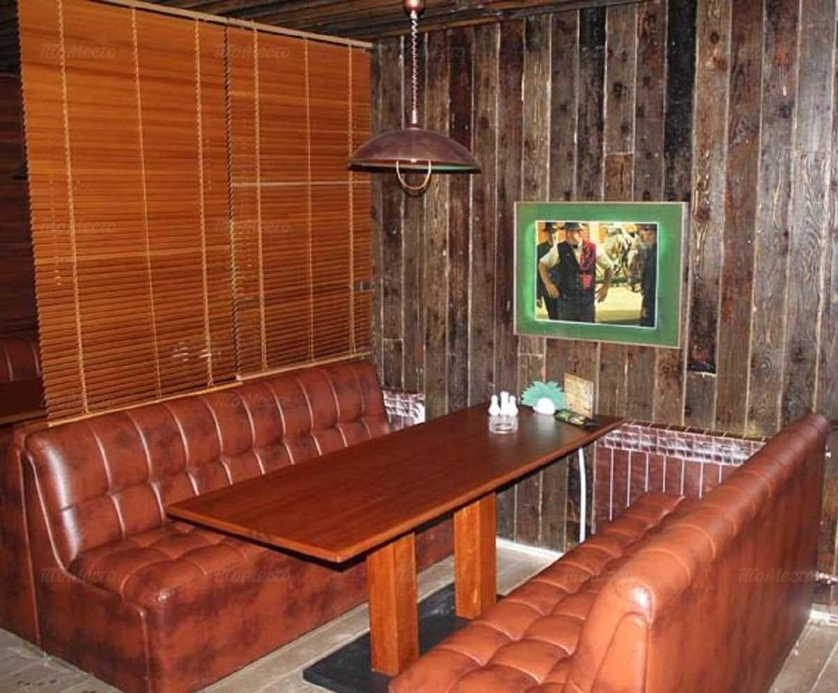 Меню ресторана Тухтин в Тухачевскоге
