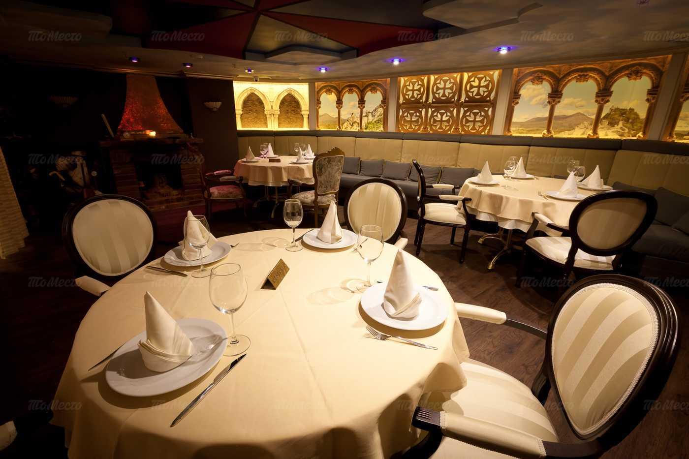 Меню ресторана Сербия в Романове
