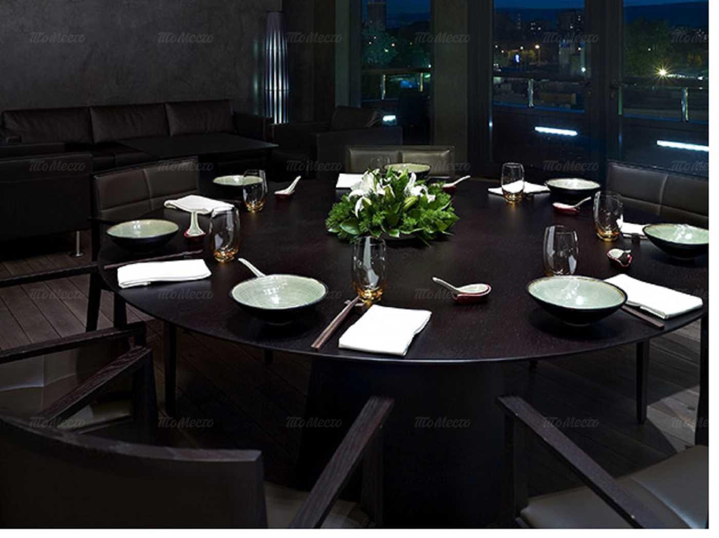Меню ресторана Noble House (Нобл Хаус) в Борисе Ельциной