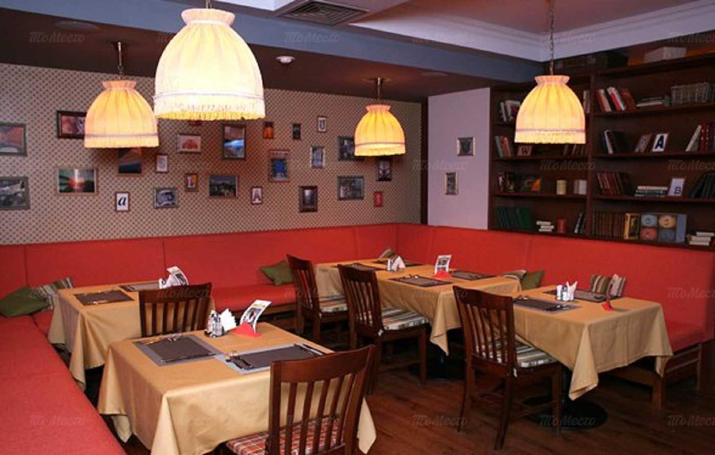 Меню ресторана Этажи в Малышевой