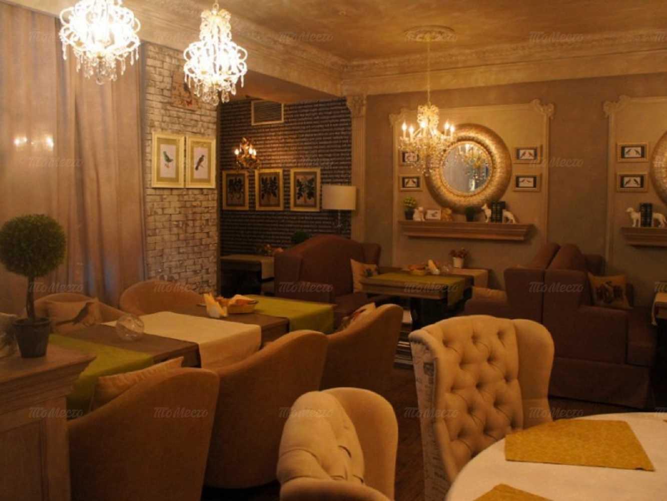Меню ресторана Моне в Розы Люксембург