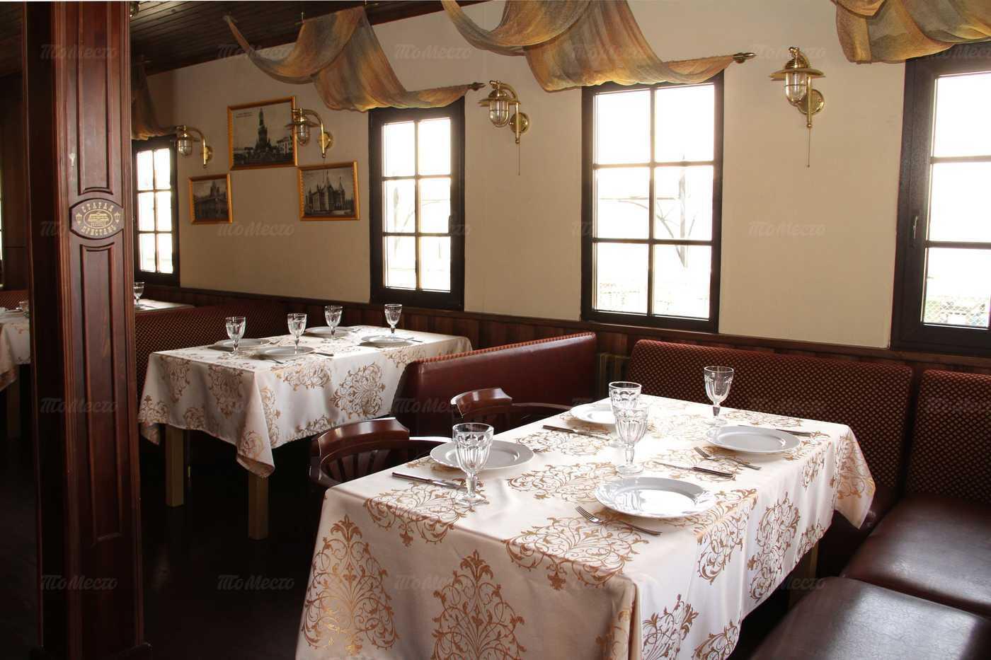 Меню ресторана Старая пристань на Ульяновском спуске