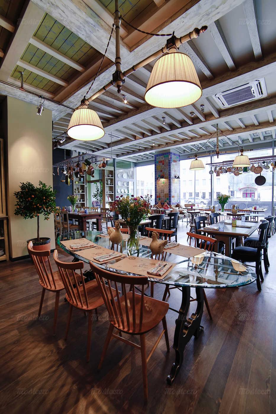 Меню кафе, ресторана Юлина Кухня на Большой Грузинской улице