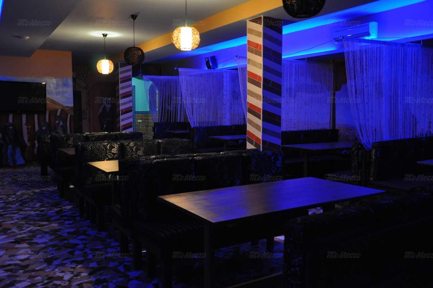 Меню караоке клуб, кафе Хаджа в Масленниковой