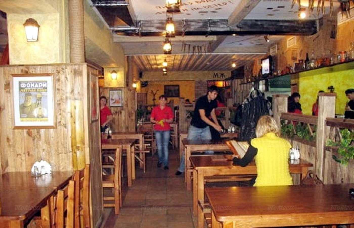 Меню бара Старый амбар в Аделе Кутуе