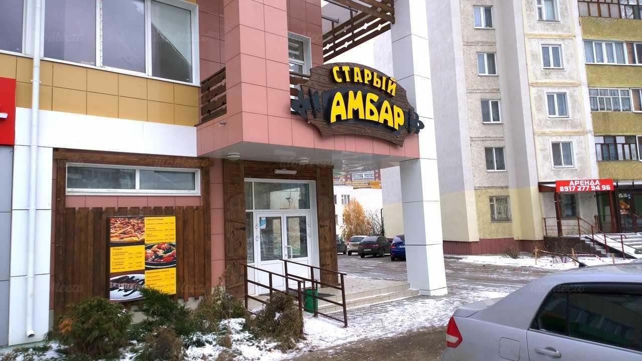 Меню бара Старый амбар в Галиях Кайбицкой
