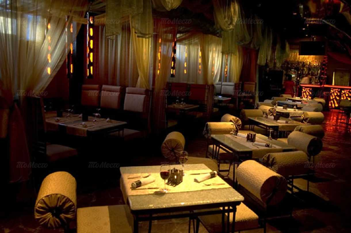 Меню ресторана Марракеш на улице Лесной
