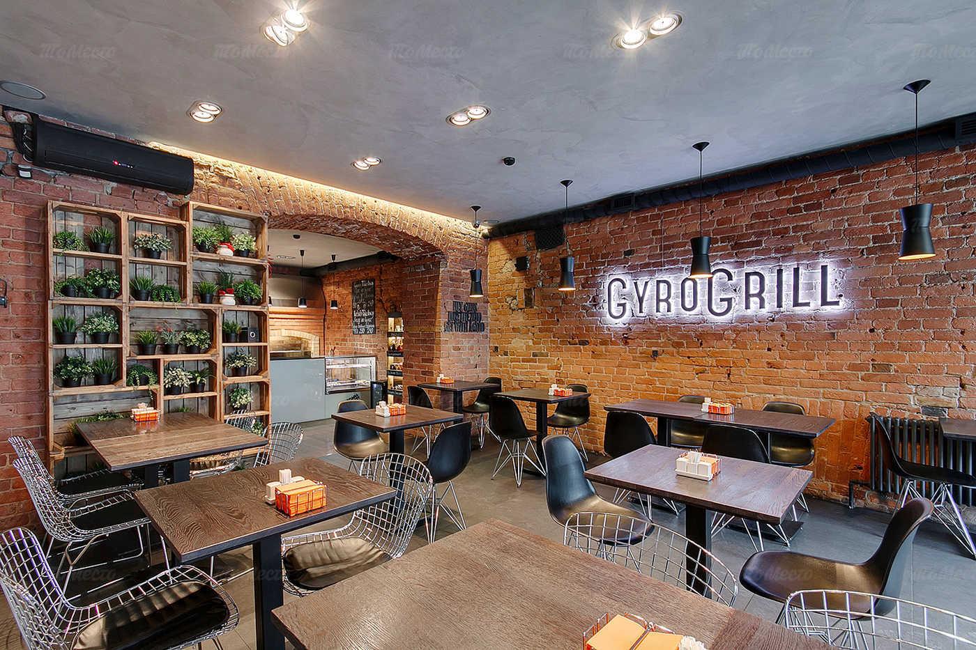 Меню ресторана GyroGrill (ГироГриль) на Литейном проспекте