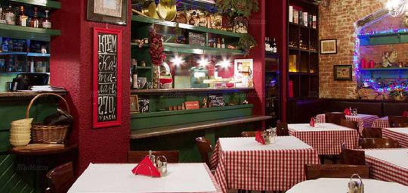 Меню кафе Chez maman (Чез маман) на Большой Никитской улице