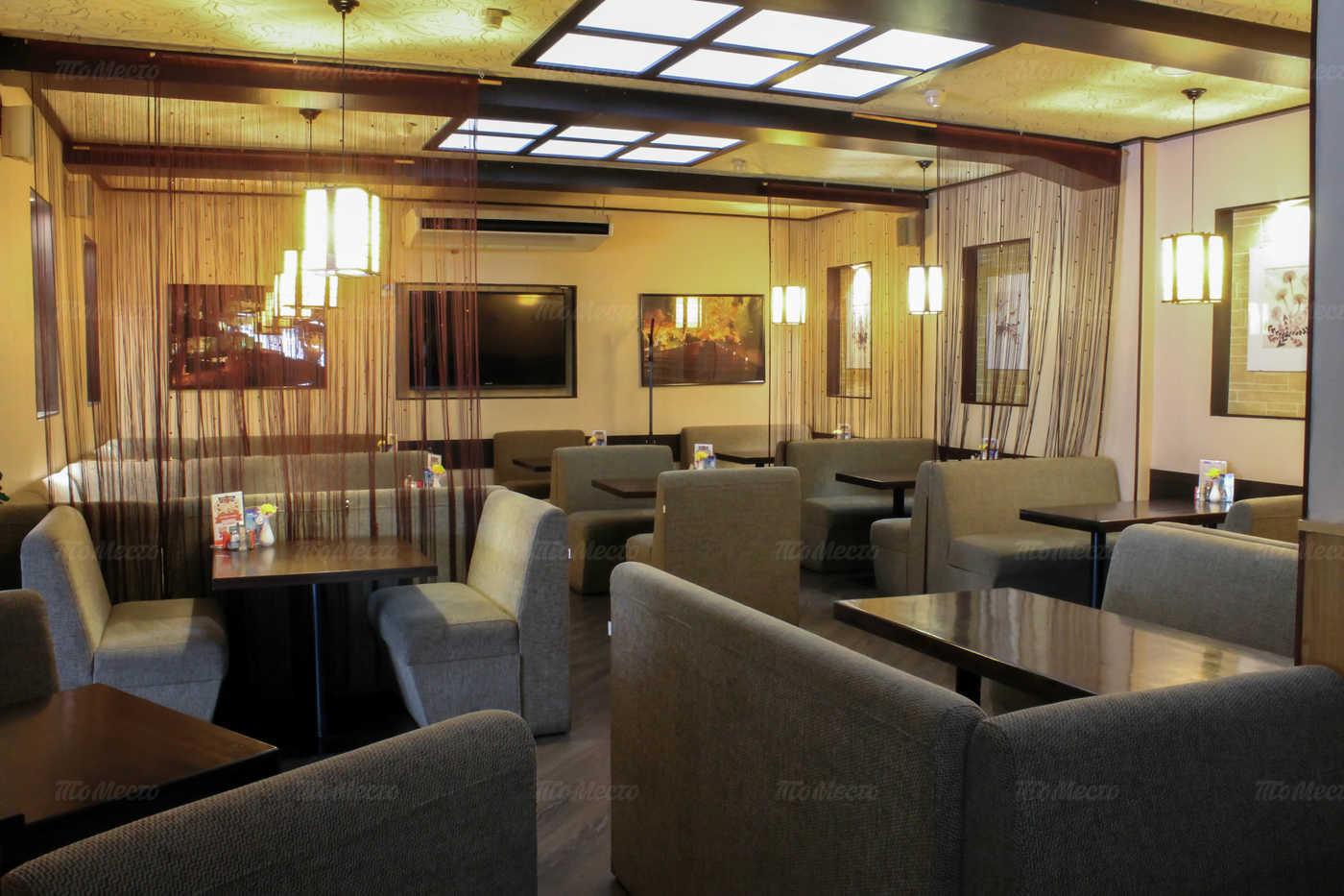 Меню кафе Япона мама на улице 22 Партсъезда