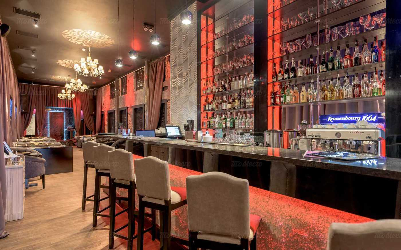 Меню бара, караоке клуба, ресторана El ponto (Эль Понто) на Лиговском проспекте