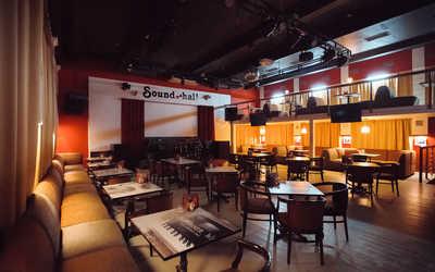 Банкетный зал караоке клуб Sound Hall (Саунд Холл) на улице Маршала Рокоссовского фото 3