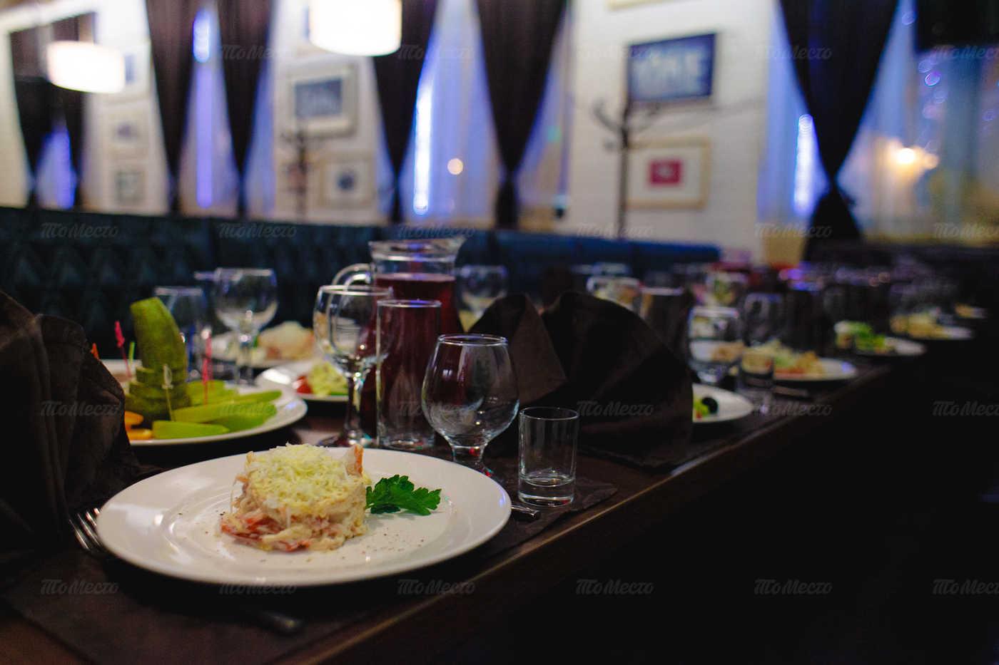 Меню караоке клуб, кафе Sound Hall на Героя Смирнова