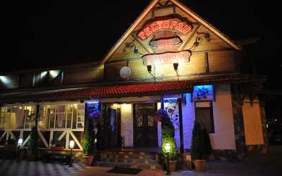 Банкетный зал бара, ресторана Не горюй в Верах Волошиной улица