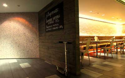 Банкетный зал бара, кафе Вилы (бывш. FmCafe) на улице Академика Анохина