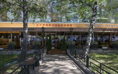 Банкетный зал кафе, ресторана Турецкий Гамбит на Кутузовском проспекте