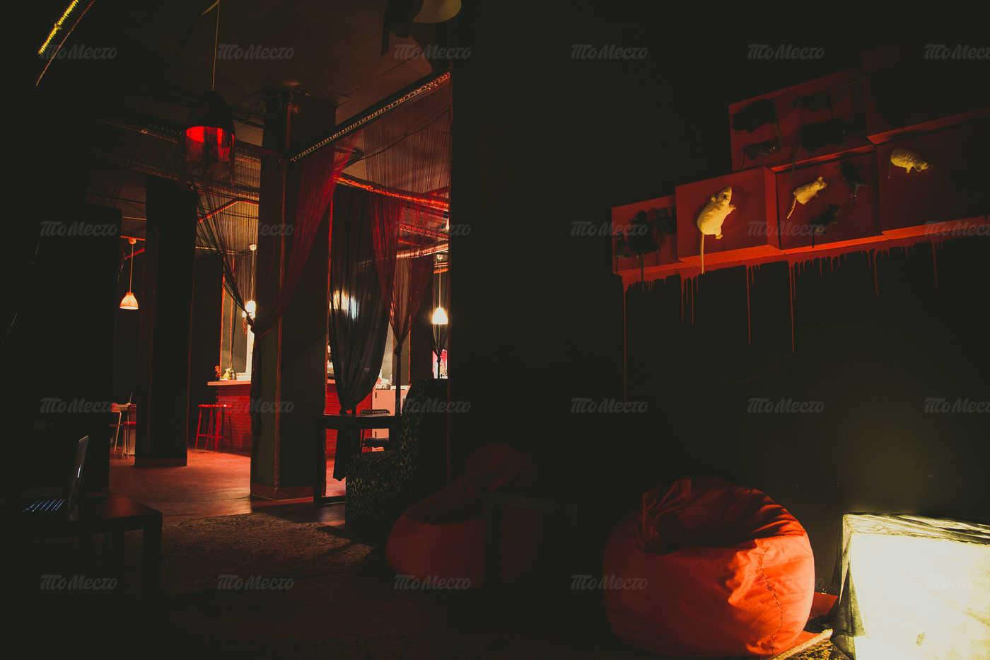 Меню кафе Лабиринт 217 на улице Профсоюзной