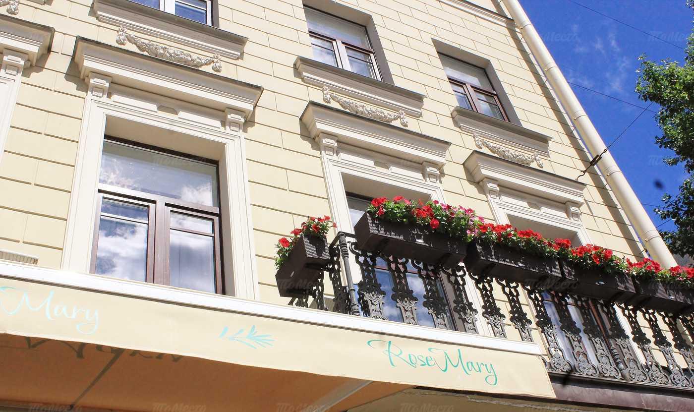 Меню ресторана RoseMary на Сытнинской улице
