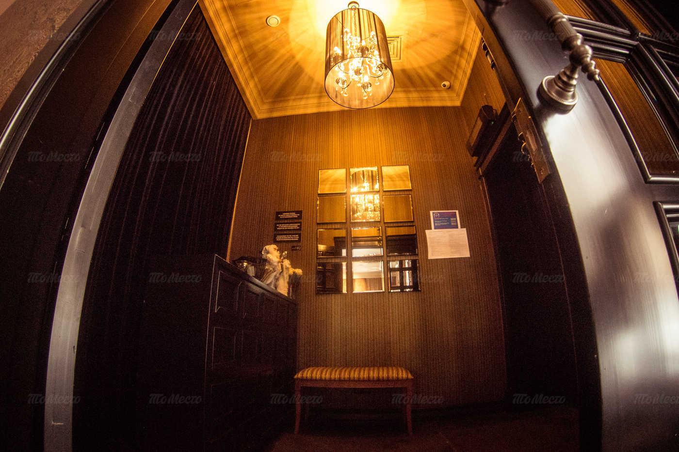 Меню кафе, ресторана Ля Грильяж в 2-м Новоподмосковном переулке