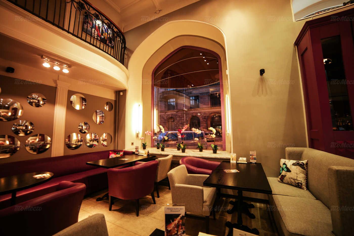 Меню бара, кафе, ресторана Буржуа на Большой Морской улице