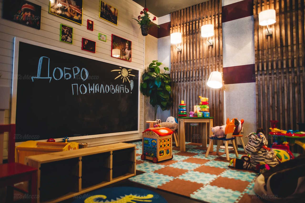 Меню ресторана Вместе на Ленинском проспекте