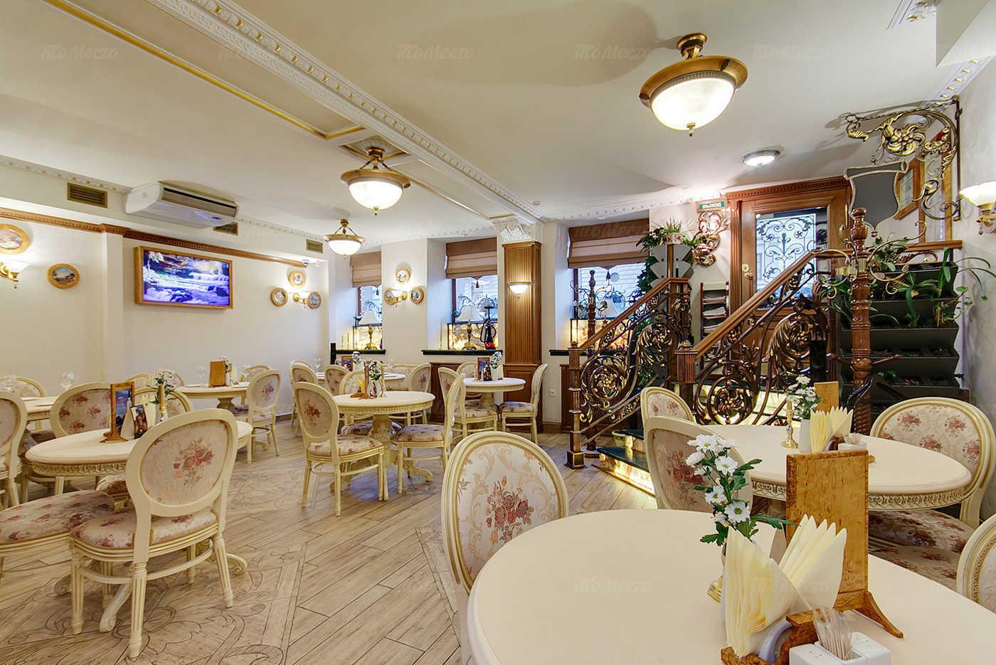 Меню кафе, ресторана Версаль на 8-й линии