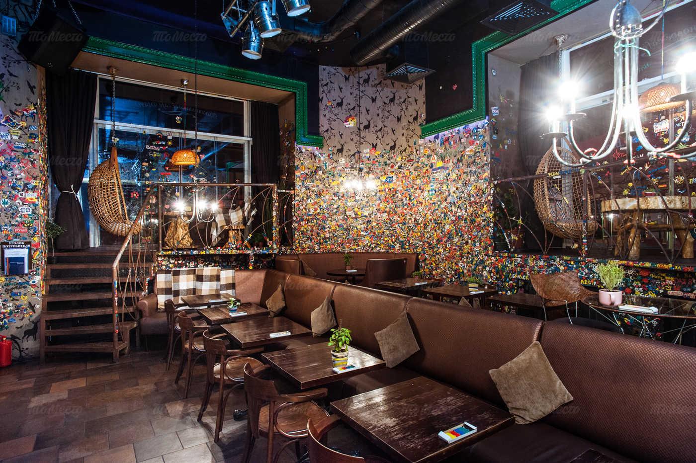 Меню бара, кафе Диду (Didu) на Мясницкой улице