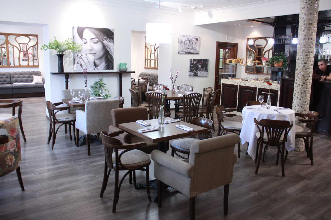 Меню кафе, ресторана Здесь & Сейчас на Ленинградском проспекте
