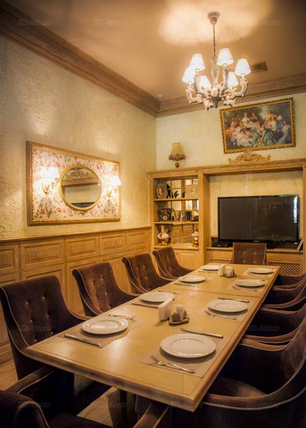 Меню ресторана Хинкали Хаус на Бережковской набережной