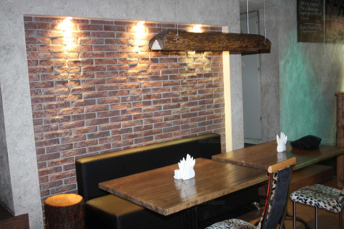 Меню ресторана Снежный Барс на улице Куйбышева