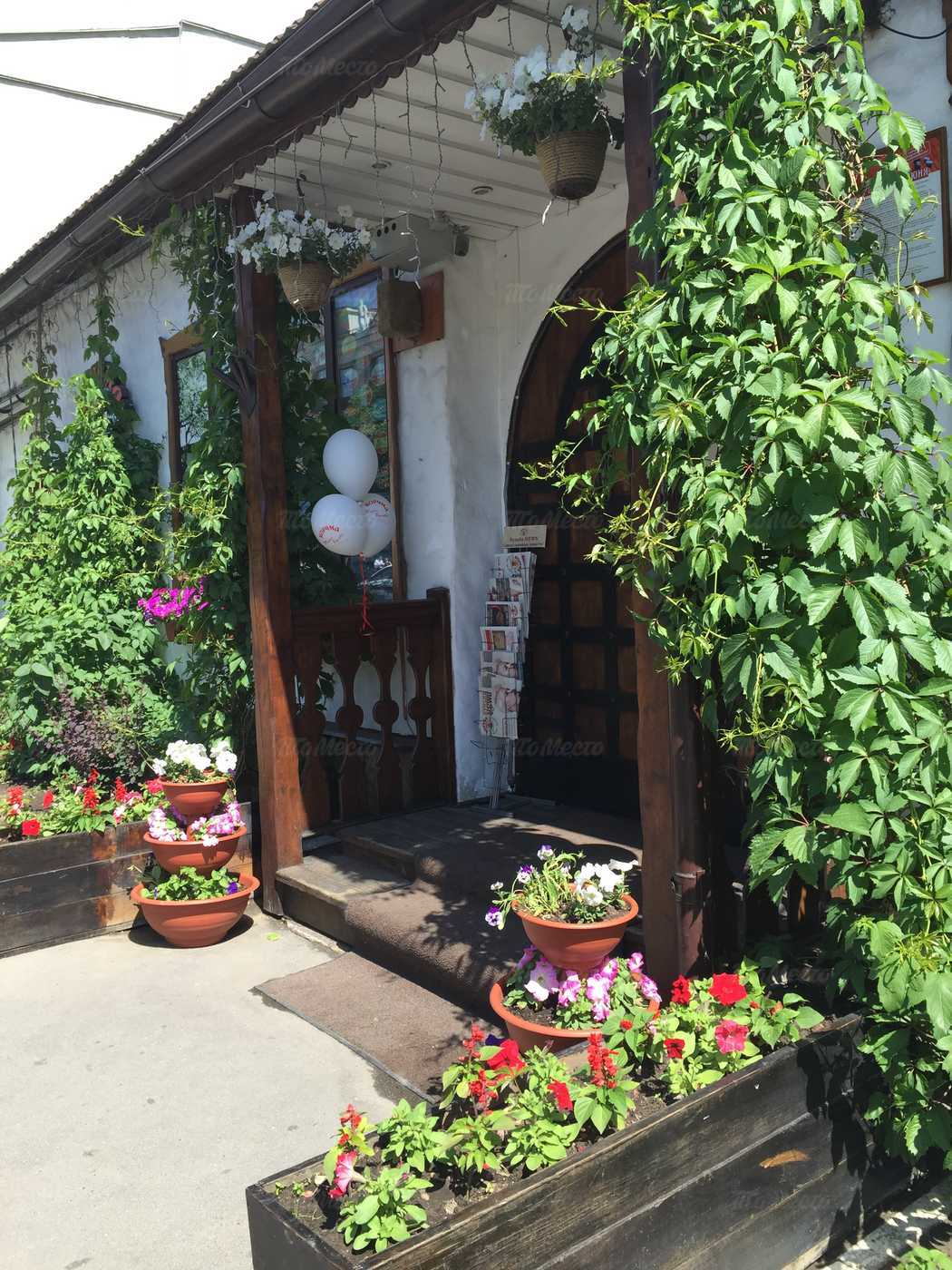 Меню ресторана Корчма Тарас Бульба на Моховой улице