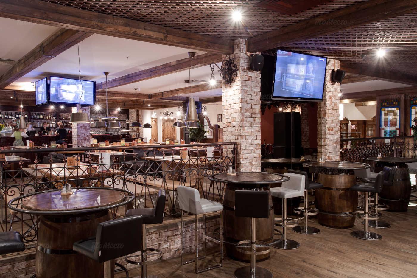 Меню ночного клуба, пивного ресторана Максимилиан (Maximilian) на проспекте Энгельса