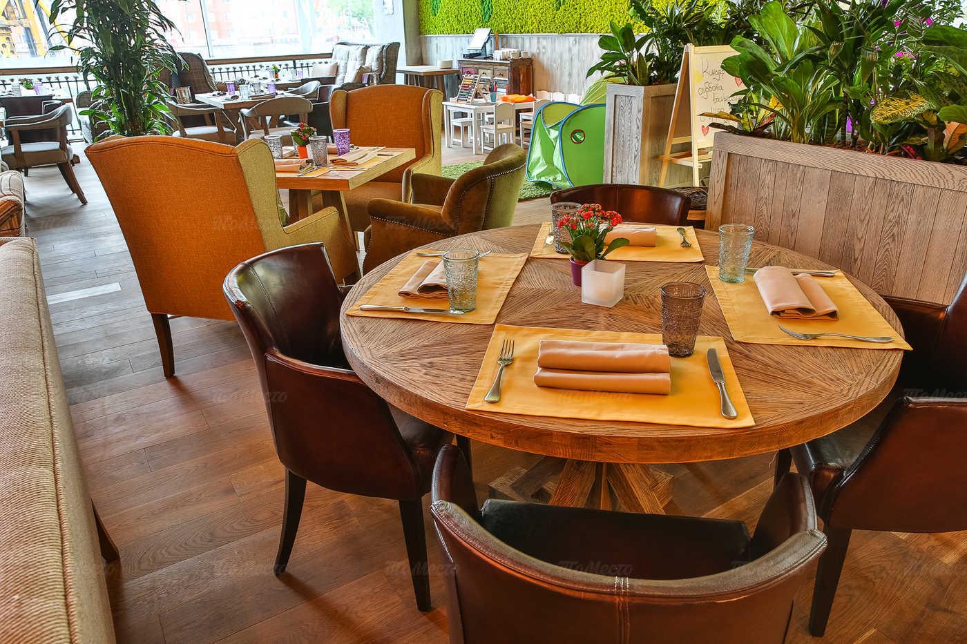 Меню кафе, ресторана Кинза-Дза на Мичуринском проспекте