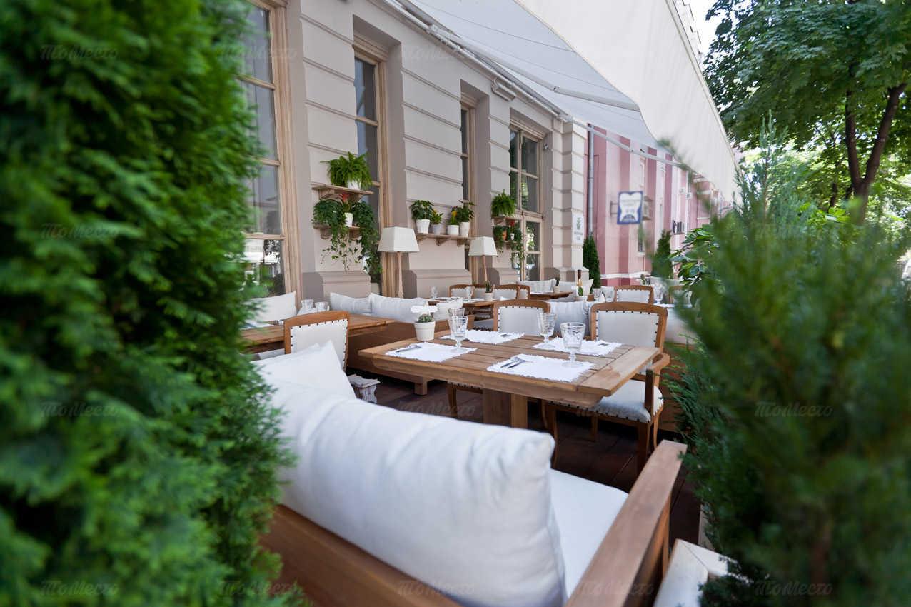 Меню ресторана Нескучный сад на Большой Садовой улице