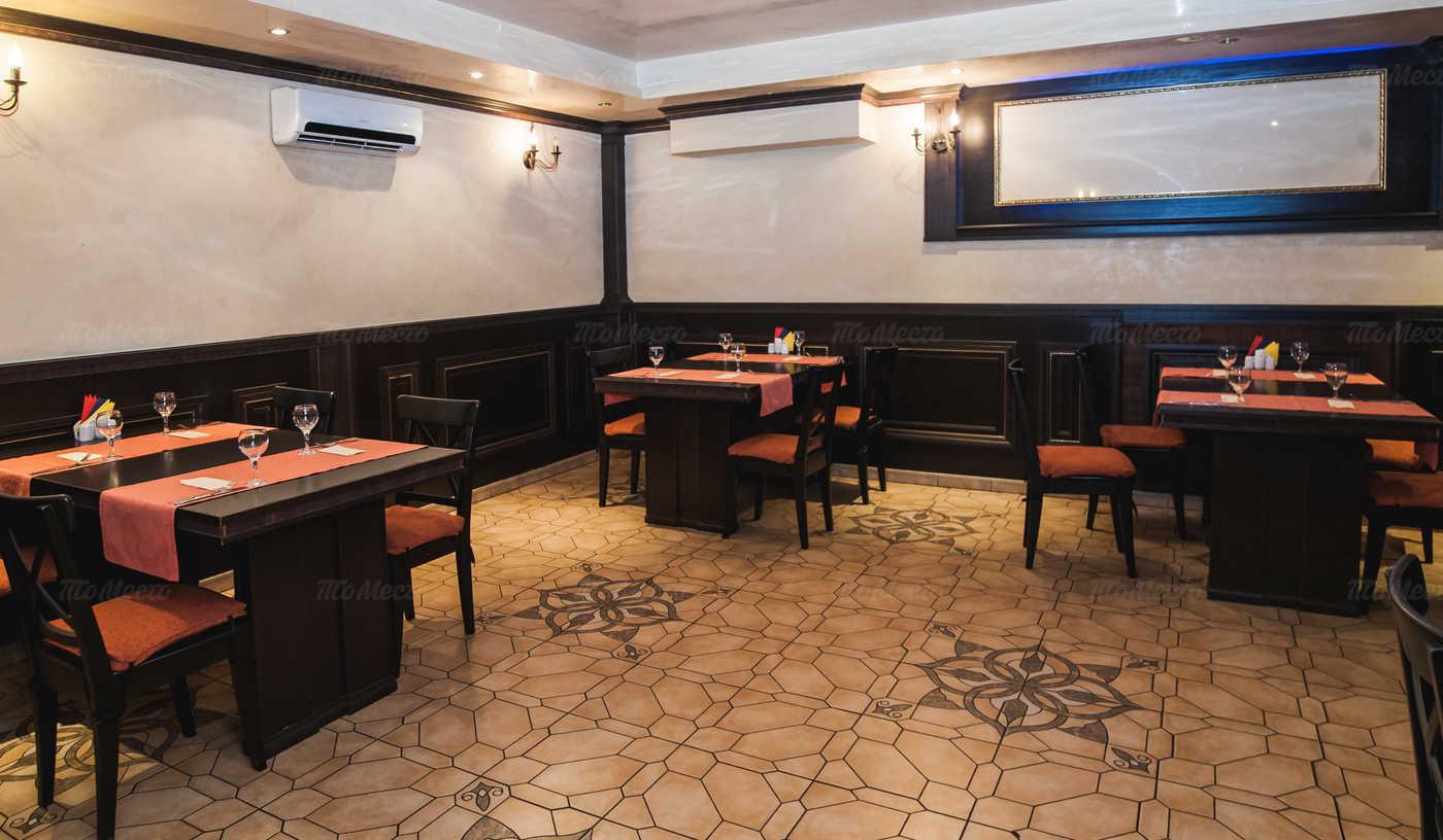 Меню кафе Абрикос на улице Красной Слобода