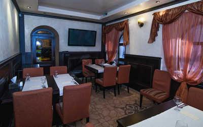 Банкетный зал кафе Абрикос на улице Красной Слобода