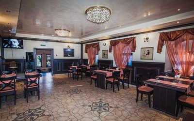 Банкетный зал кафе Абрикос на улице Красной Слобода фото 1