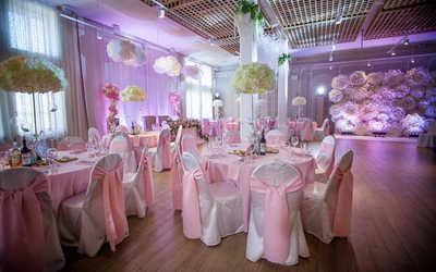 Банкетный зал ресторана Соляная Биржа на Сибирской улице фото 1