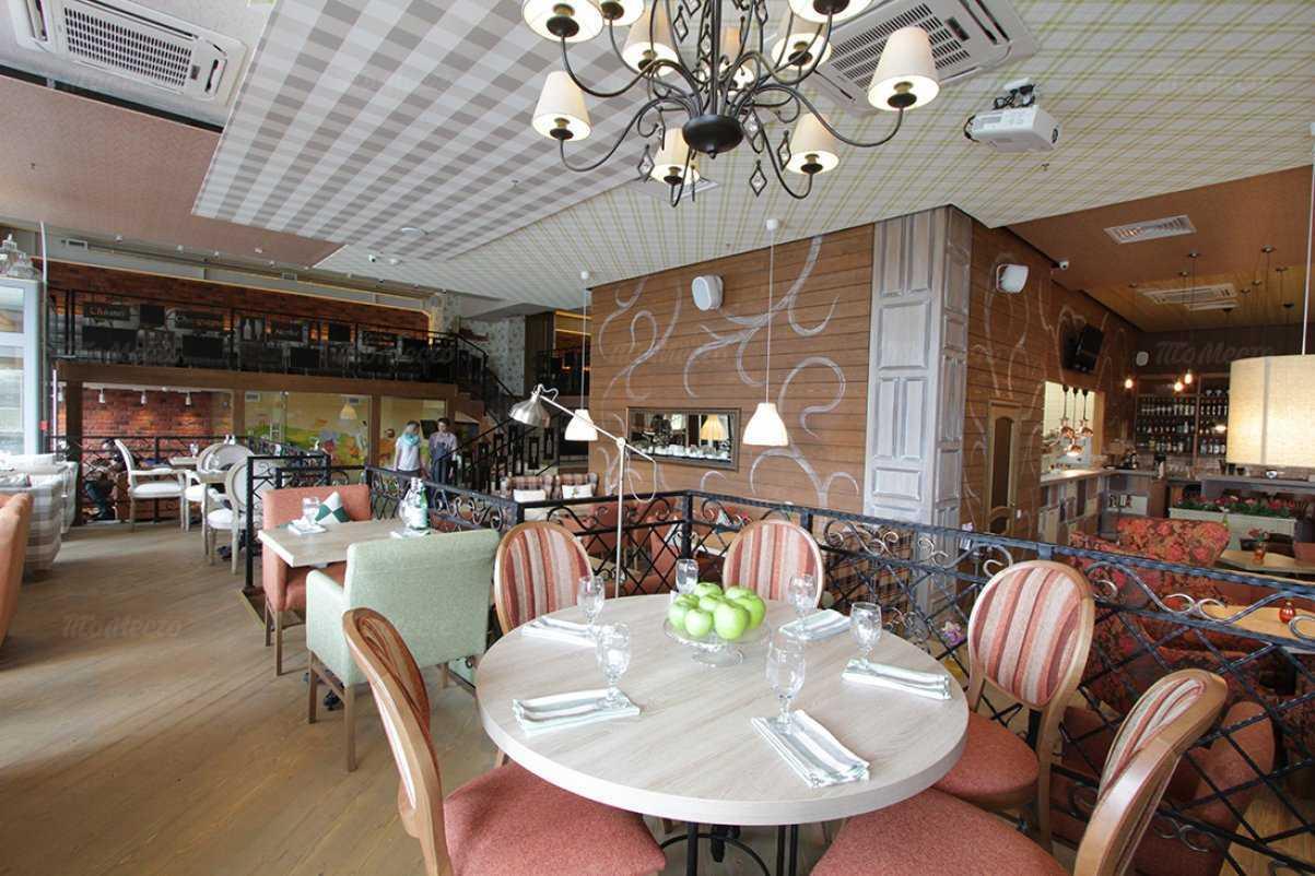 Меню ресторана Хорошее Место на Планерной улице