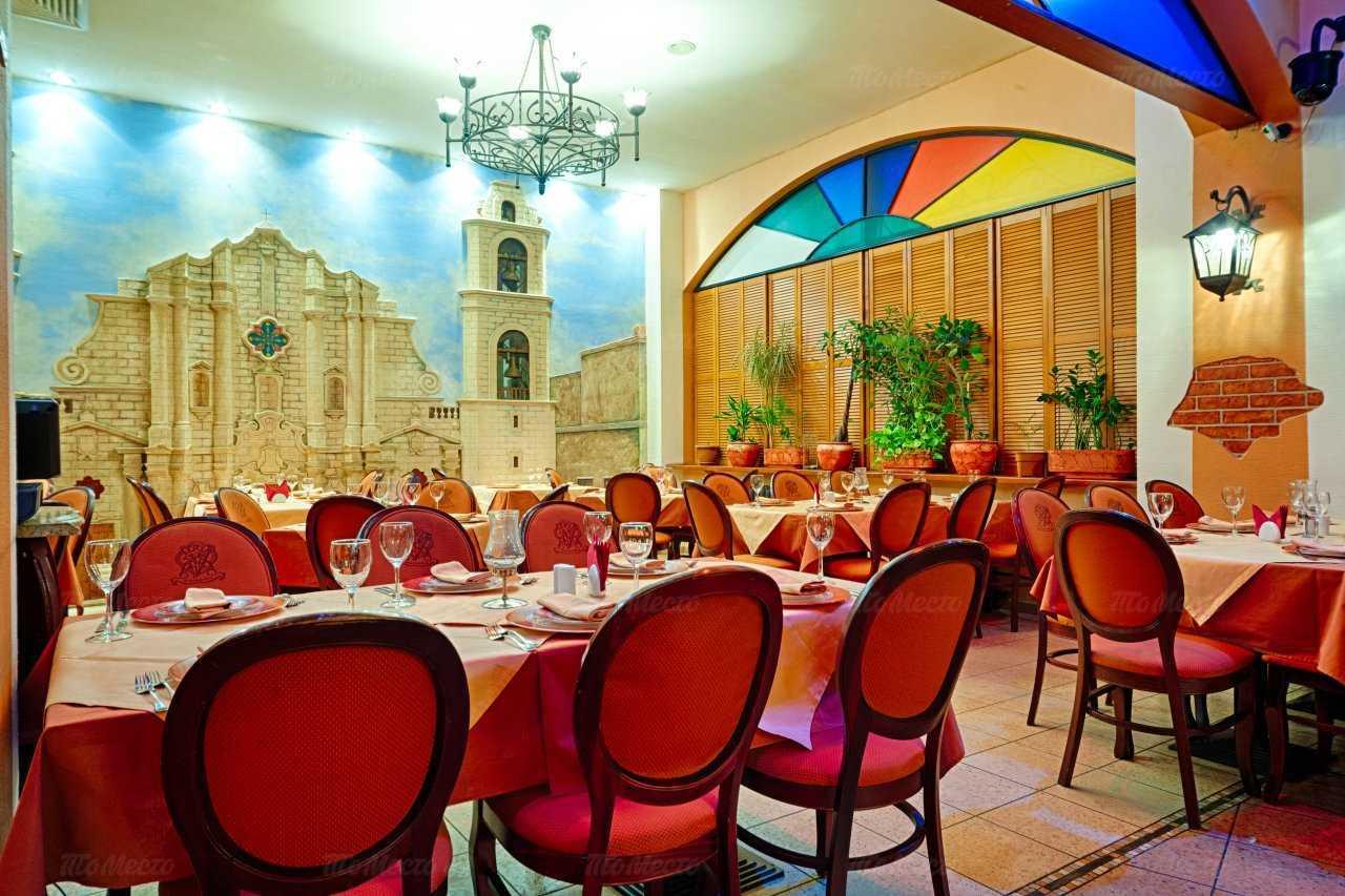 Меню ресторана Старая Гавана на улице Талалихиной