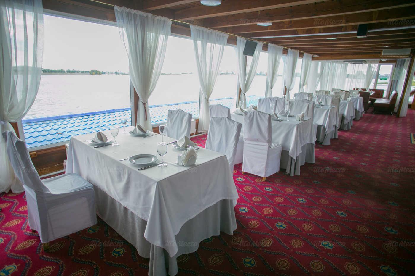 Меню ресторана Круиз на улице Кировской дамба