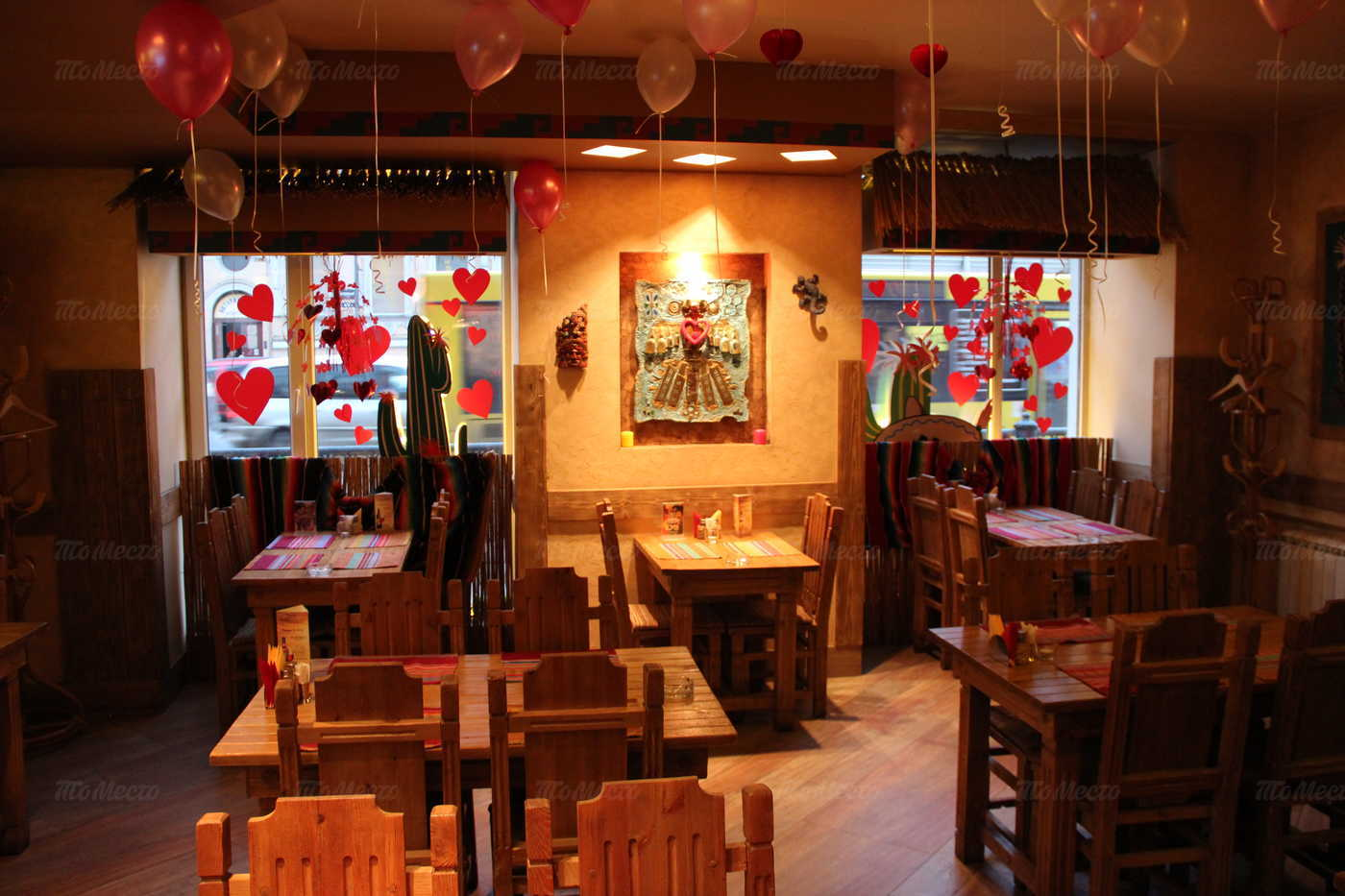 Меню ресторана Мехико на улице Некрасова