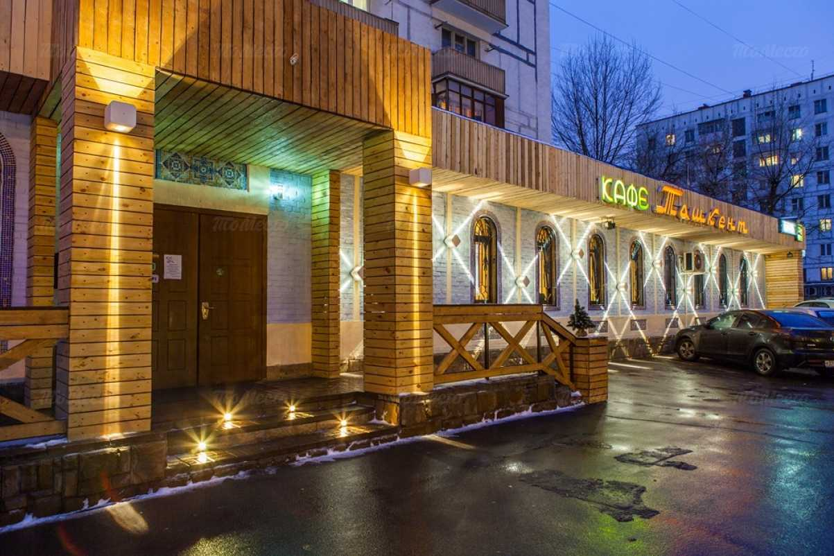 Меню  Ташкент на улице Госпитальный Вал