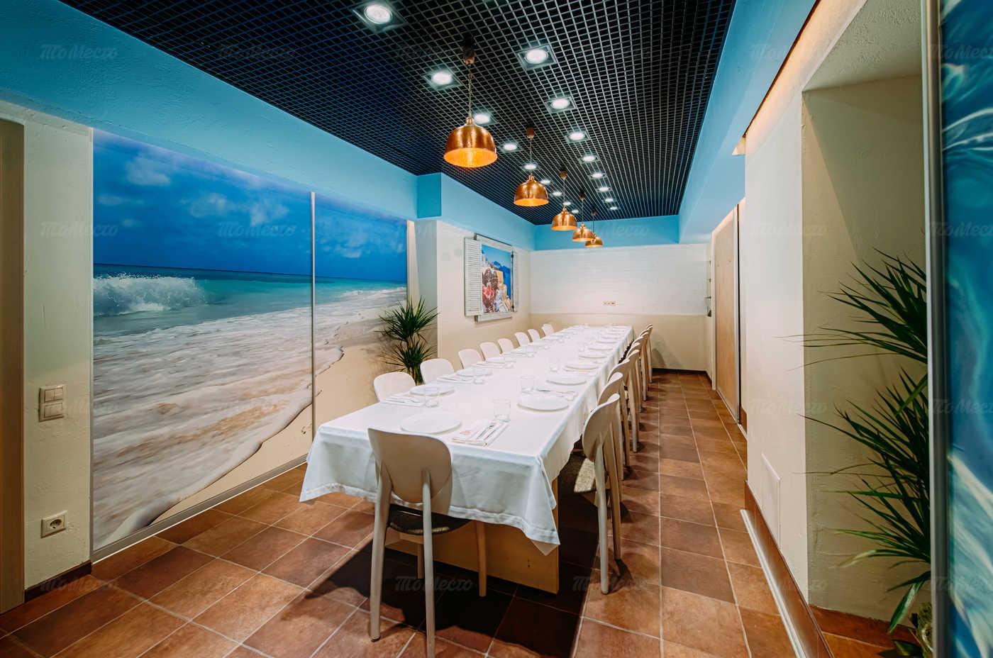 Меню ресторана Pomegranate Premium на Новочеркасском проспекте