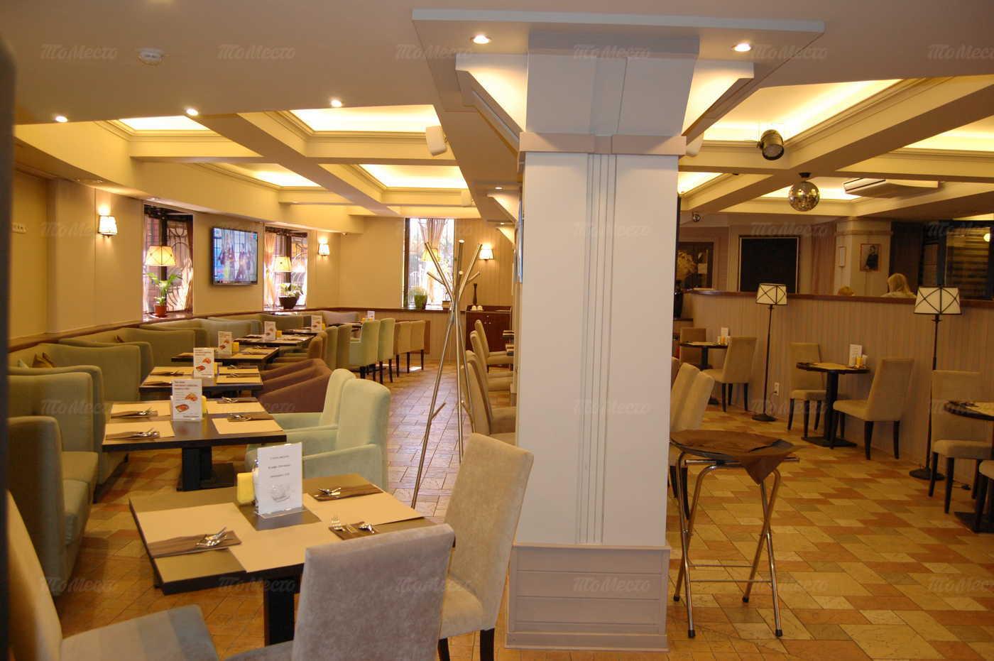 Меню кафе Ротонда на Новочеремушкинской улице